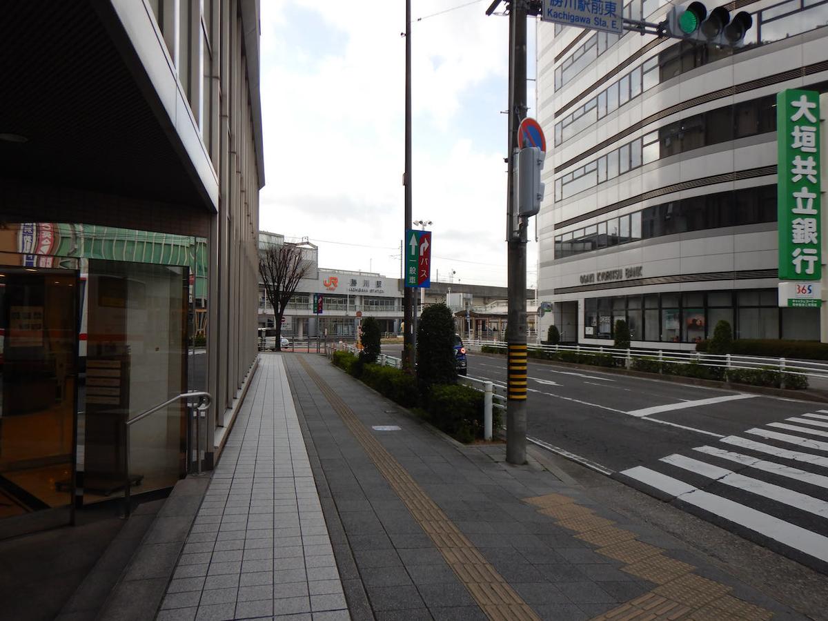 f:id:keiichi_w:20210320183407j:plain
