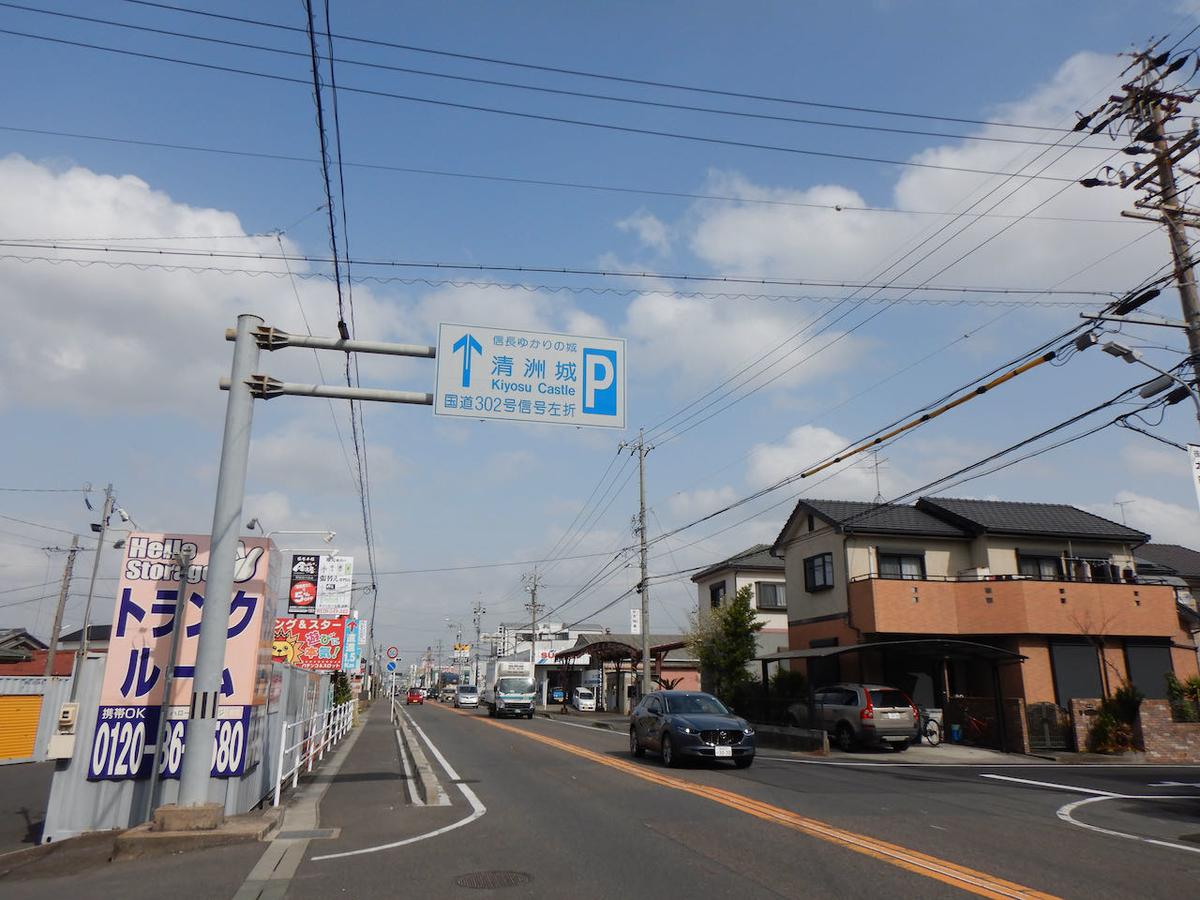 f:id:keiichi_w:20210402190113j:plain