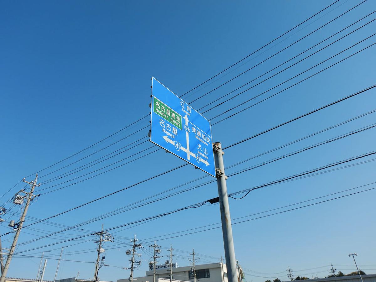 f:id:keiichi_w:20210409144423j:plain
