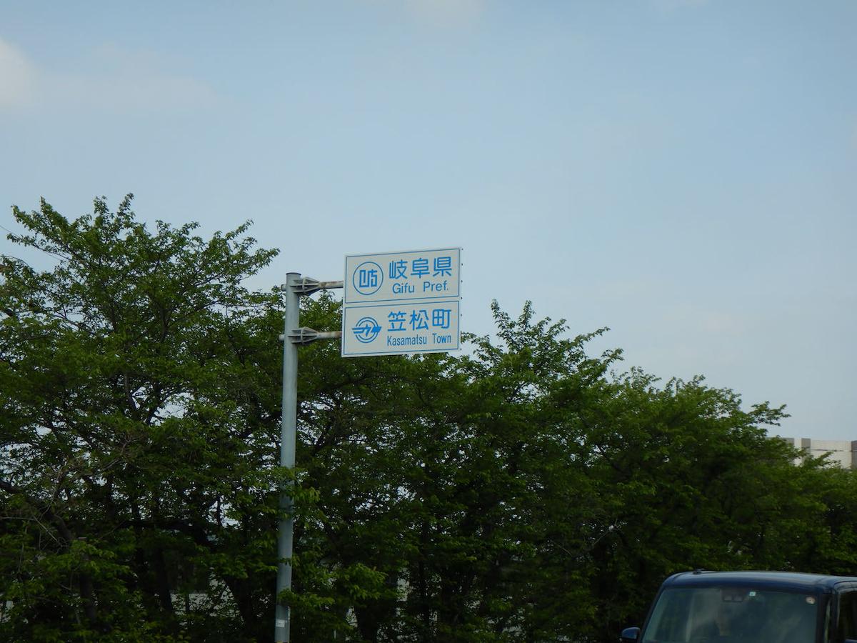 f:id:keiichi_w:20210423190918j:plain