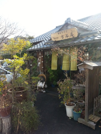 f:id:keiji-k5656:20131204124011j:image