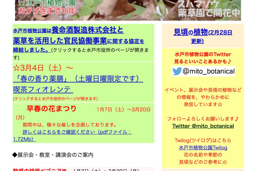 f:id:keiji511213:20170306172124p:plain
