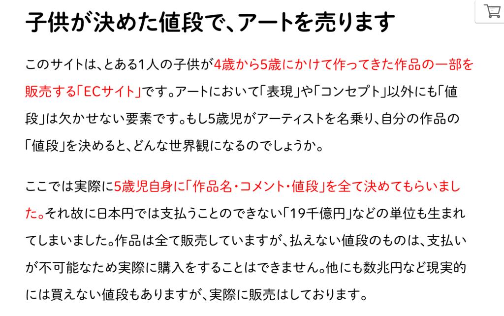 f:id:keiji511213:20170911094329p:plain