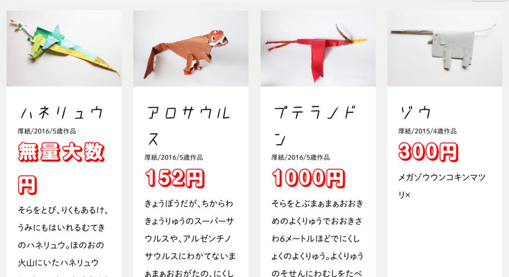 f:id:keiji511213:20170911120017p:plain