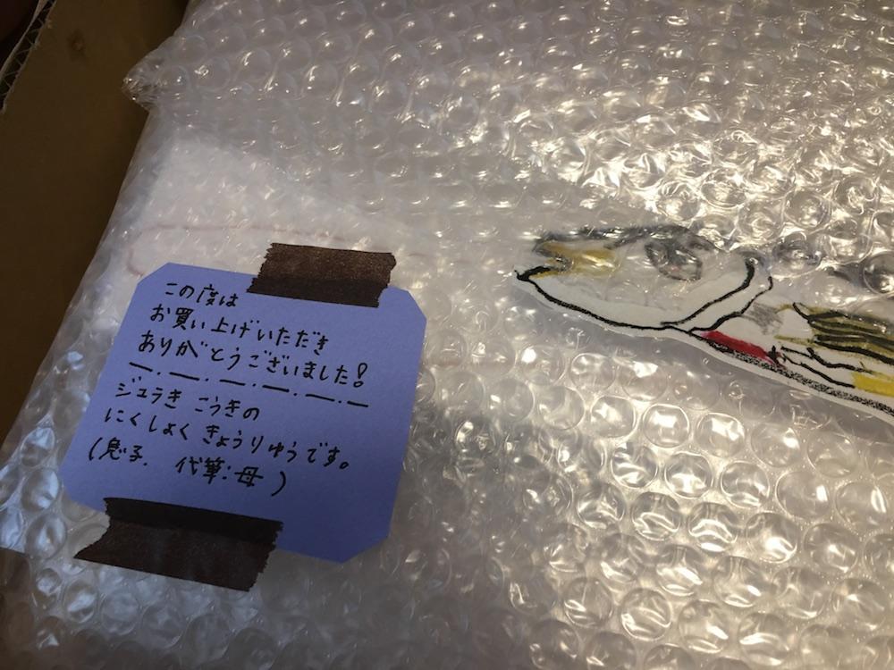 f:id:keiji511213:20170911121221j:plain