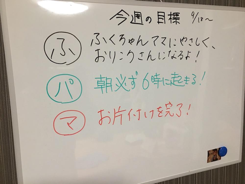 f:id:keiji511213:20170919103857j:plain