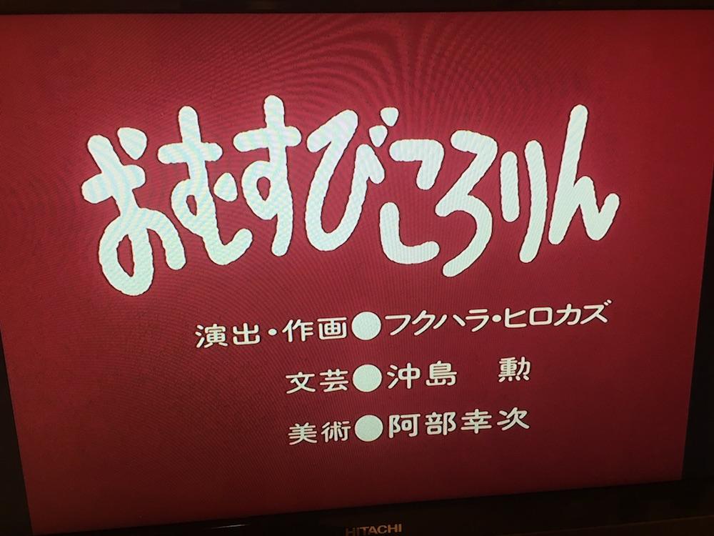f:id:keiji511213:20170920083813j:plain