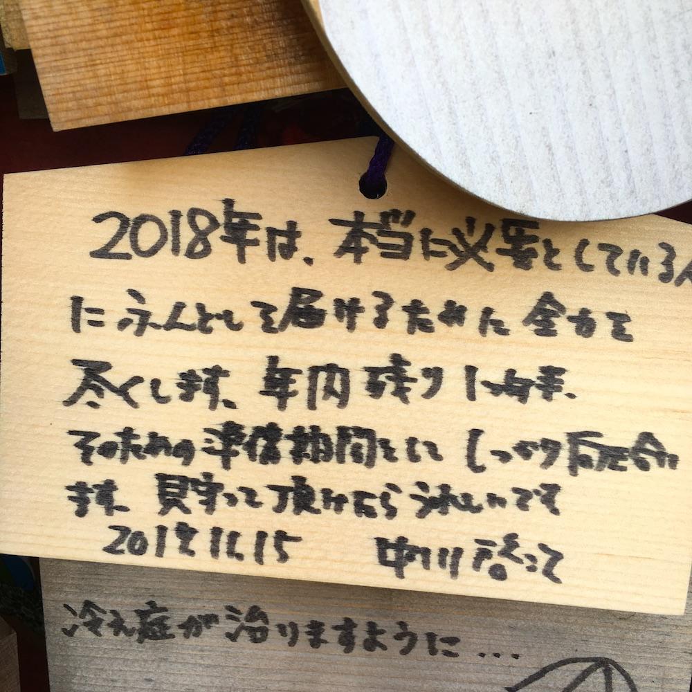 f:id:keiji511213:20171129120939j:plain