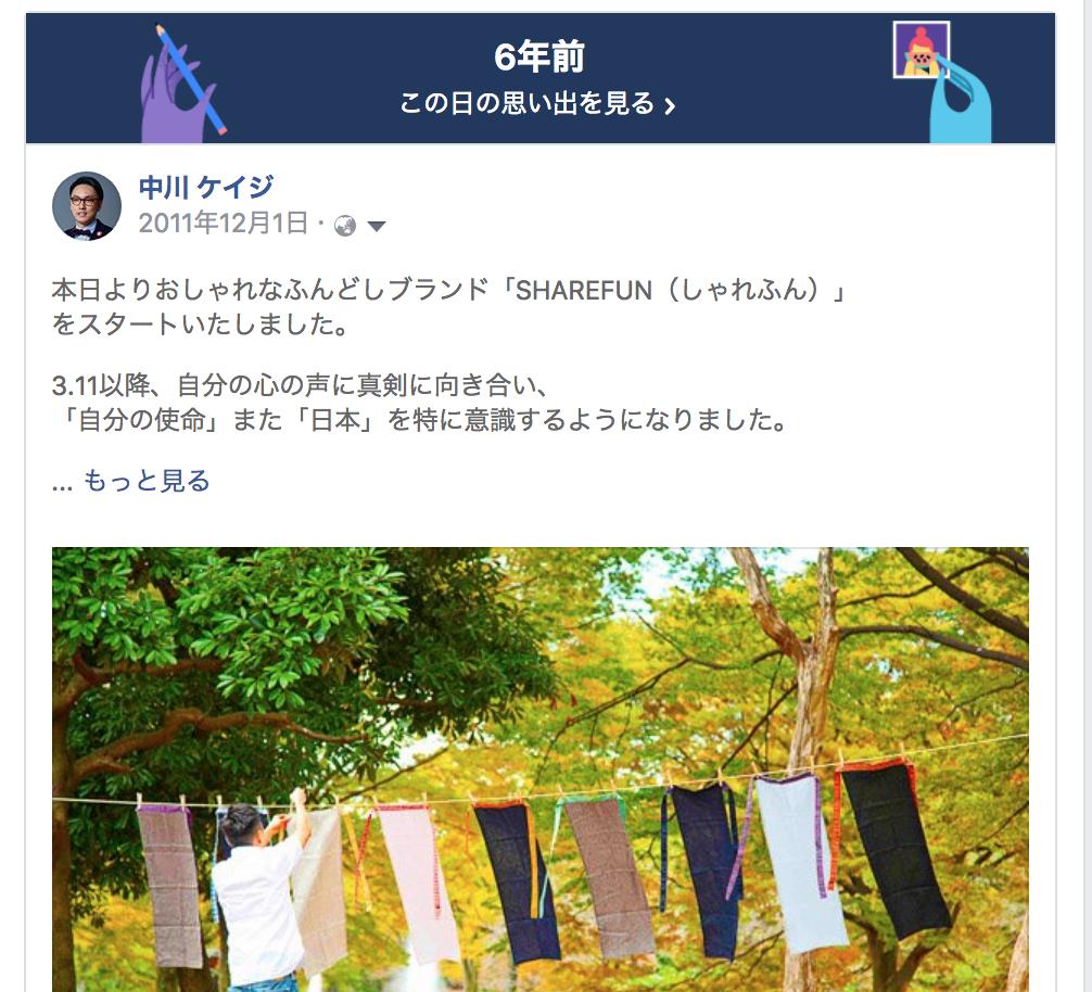 f:id:keiji511213:20171201142411p:plain