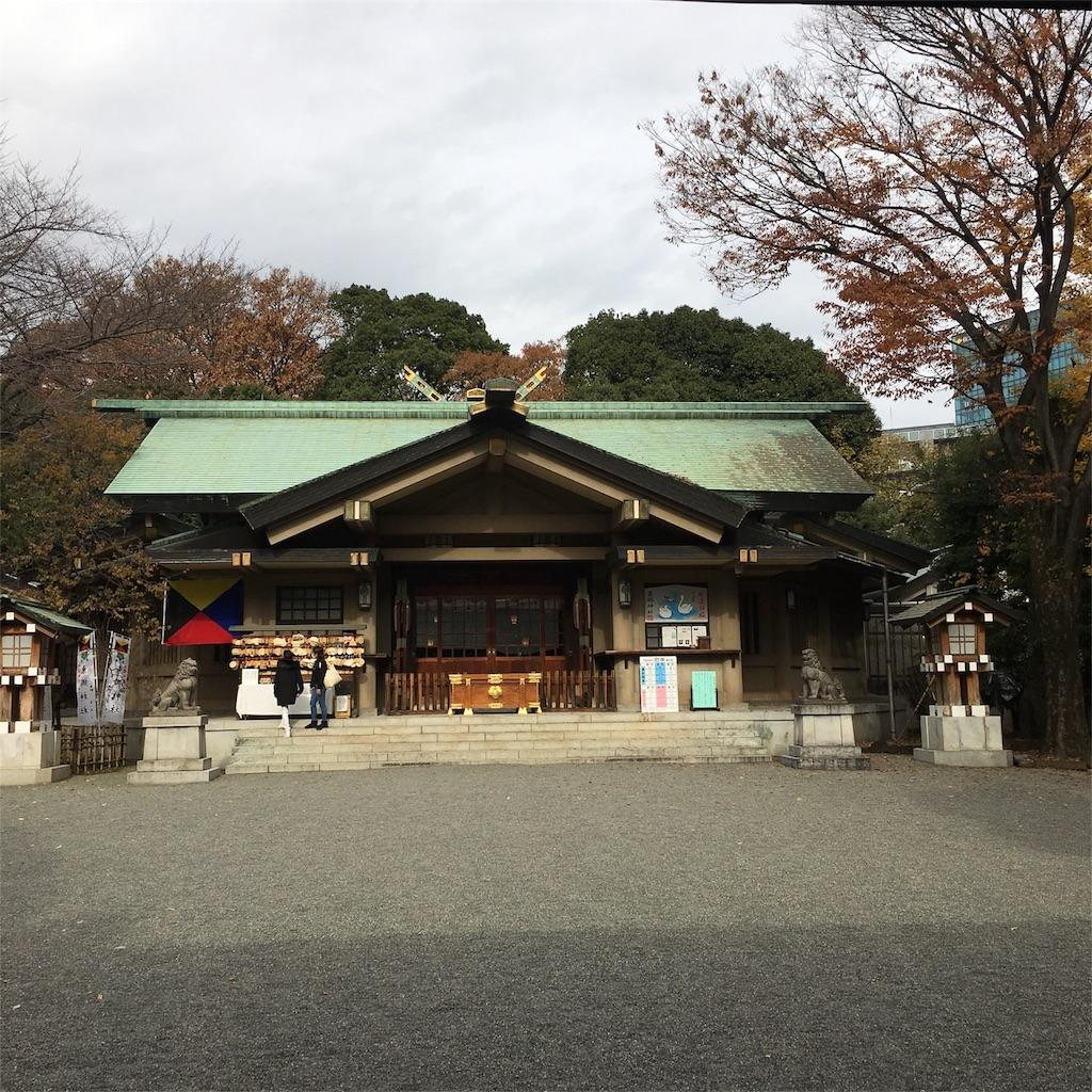 f:id:keiji511213:20171204191040j:image