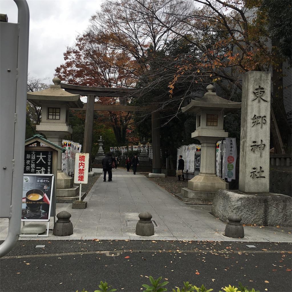 f:id:keiji511213:20171204191054j:image