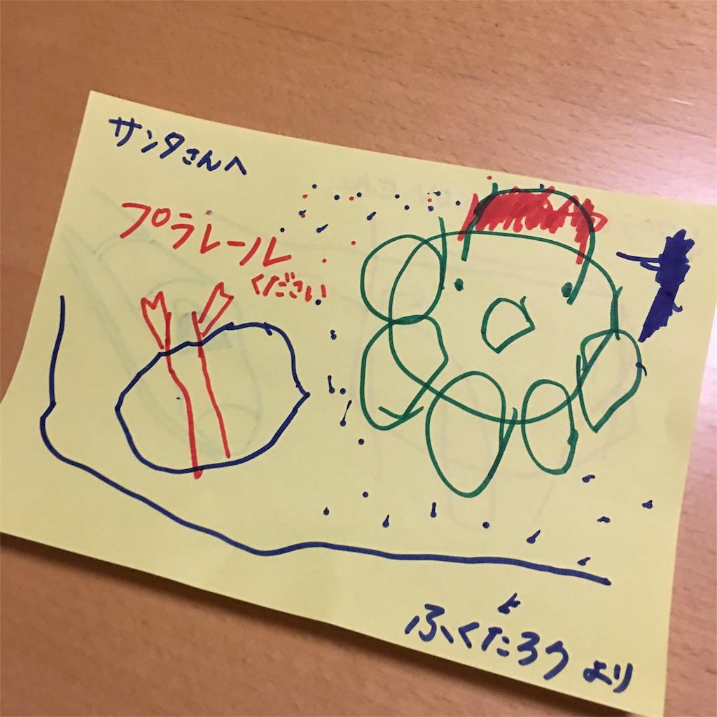 f:id:keiji511213:20171222124858j:image