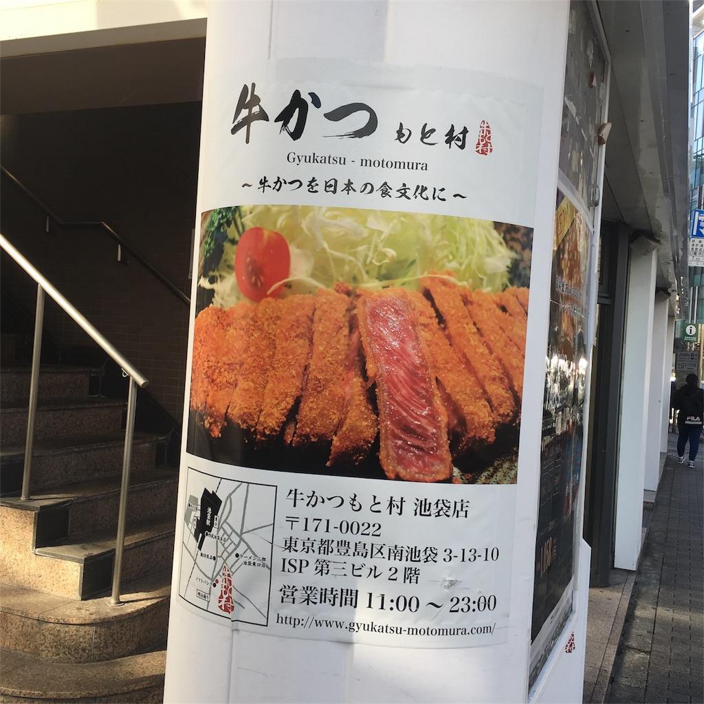 f:id:keiji511213:20171228104802j:image