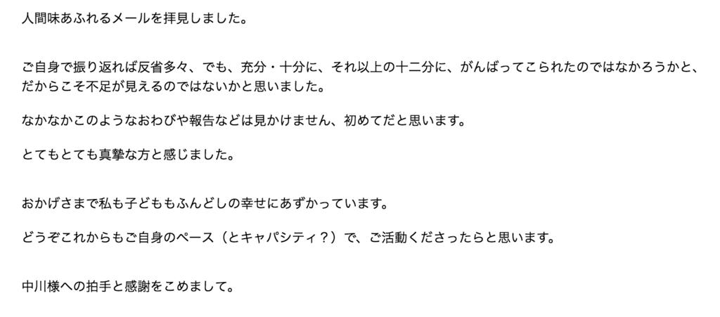 f:id:keiji511213:20171228115124p:plain