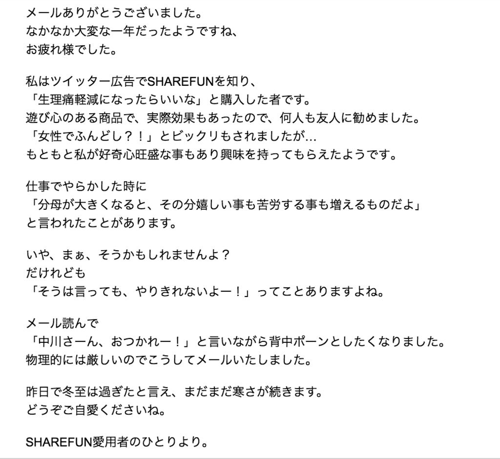 f:id:keiji511213:20171228115143p:plain