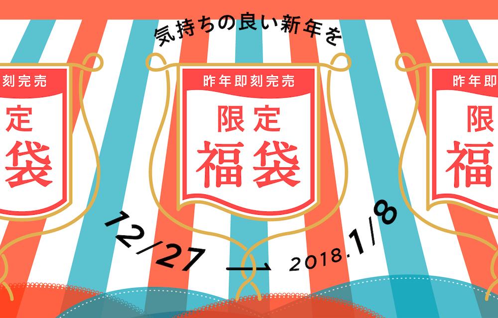 f:id:keiji511213:20171228183021j:plain
