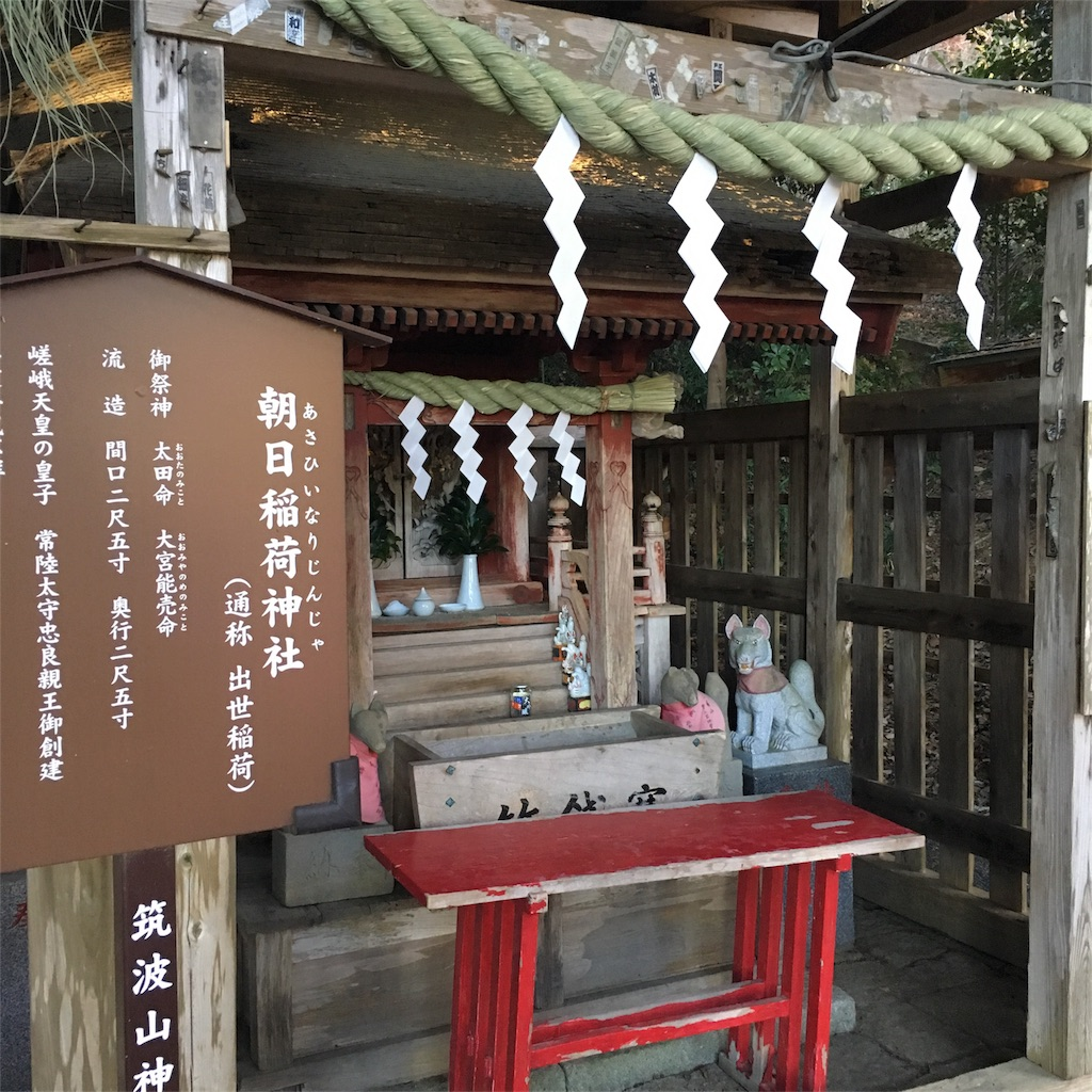 f:id:keiji511213:20171230173332j:image