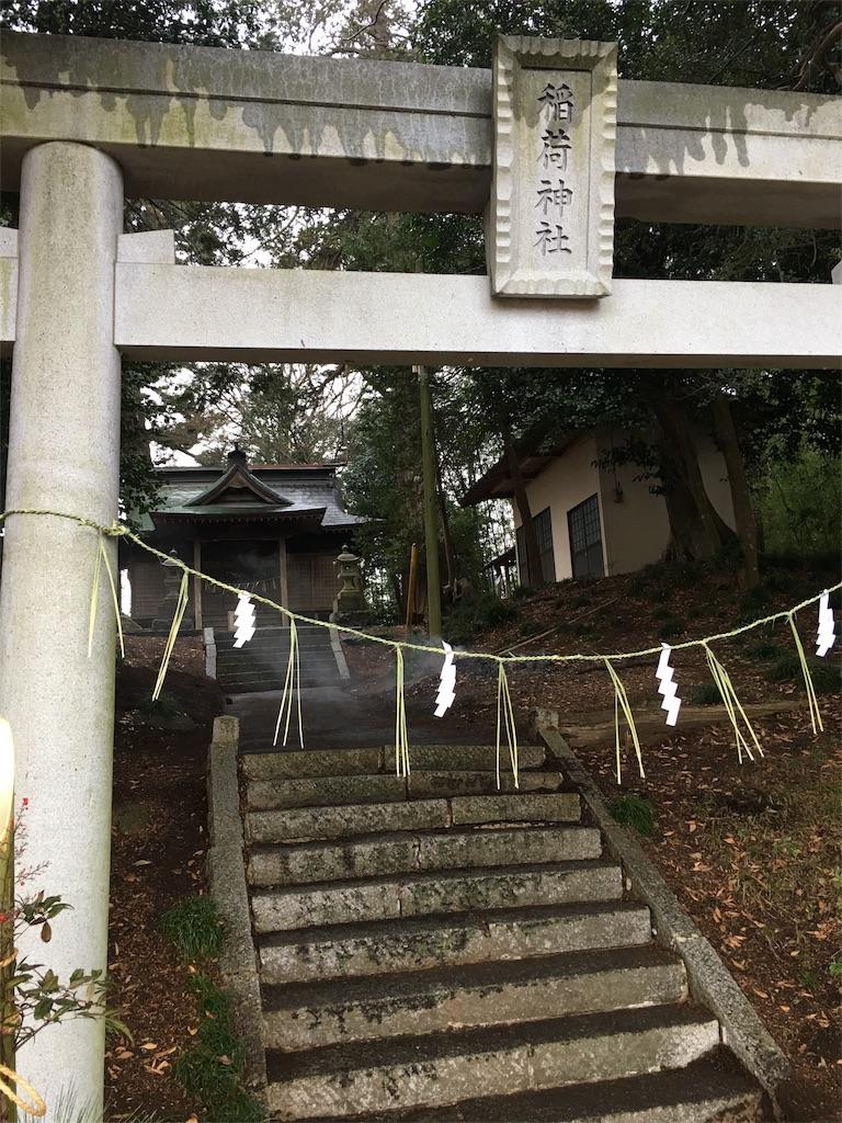 f:id:keiji511213:20180101223050j:image