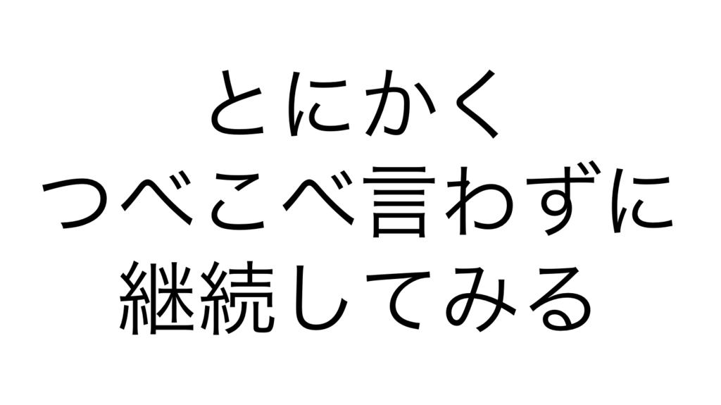 f:id:keiji511213:20180105094736p:plain