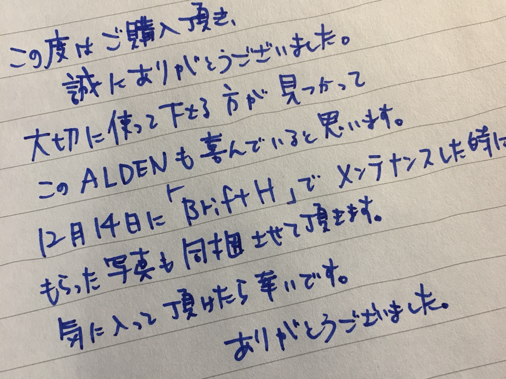 f:id:keiji511213:20180105095754p:plain