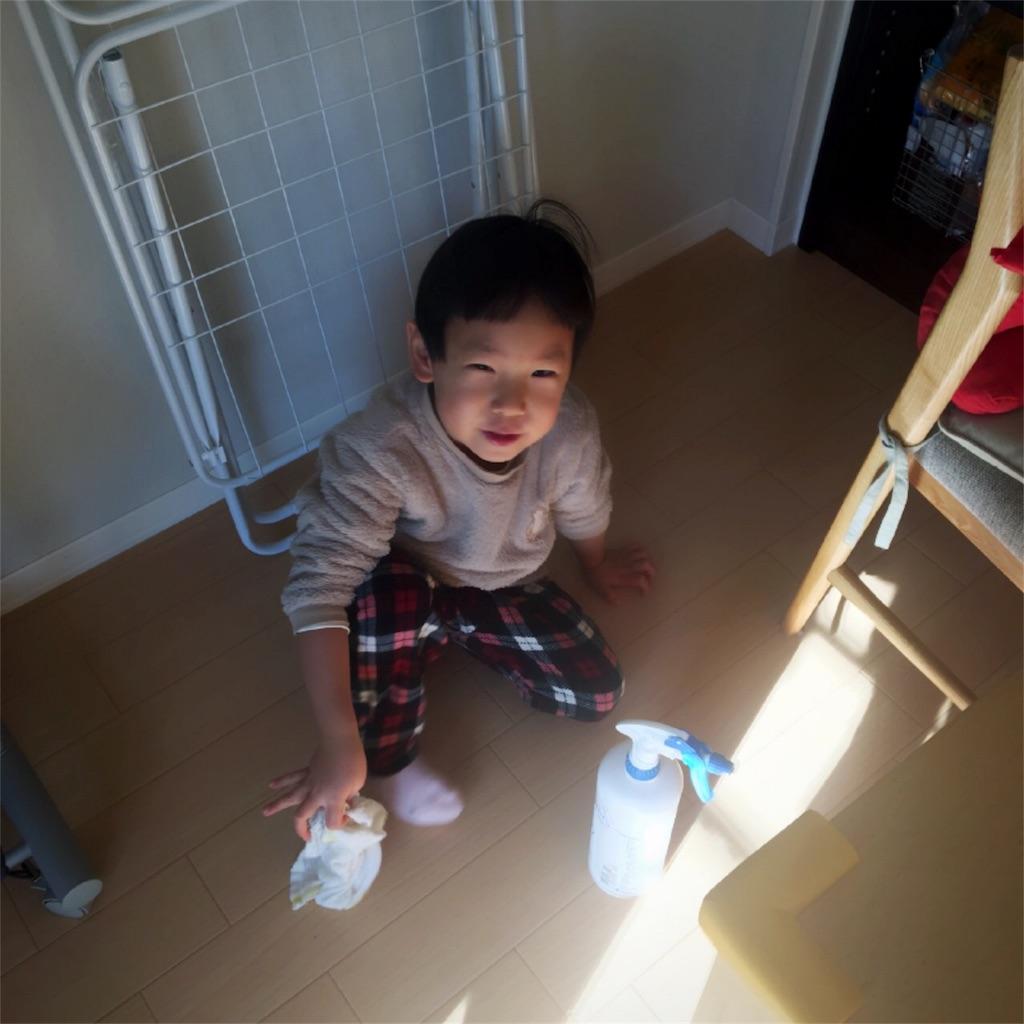 f:id:keiji511213:20180106113647j:image