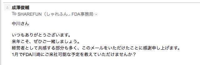 f:id:keiji511213:20180110115153p:plain