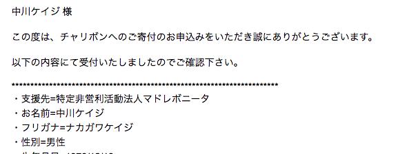 f:id:keiji511213:20180110131854p:plain