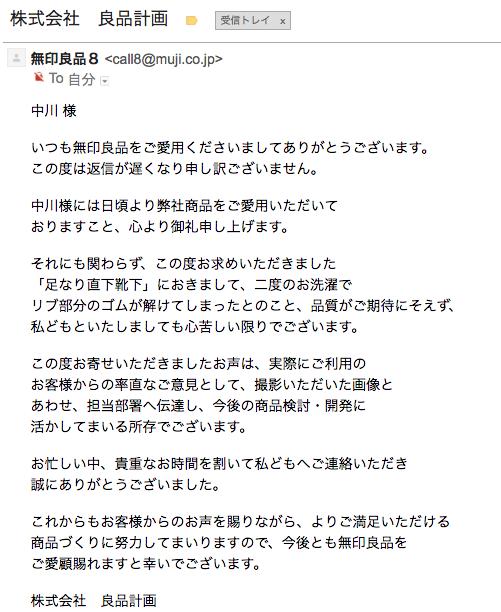 f:id:keiji511213:20180111113547p:plain