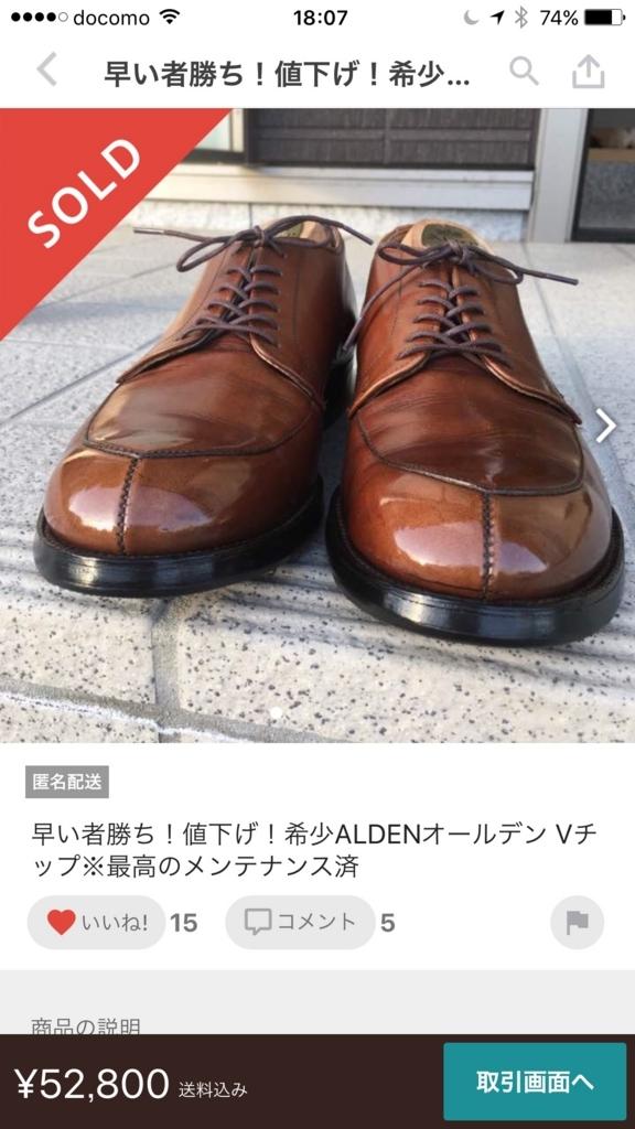 f:id:keiji511213:20180113180927j:plain