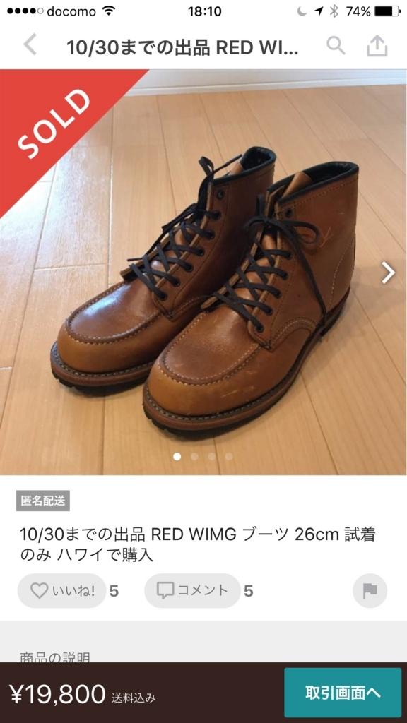 f:id:keiji511213:20180113181111j:plain