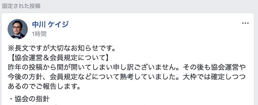 f:id:keiji511213:20180203114326p:plain