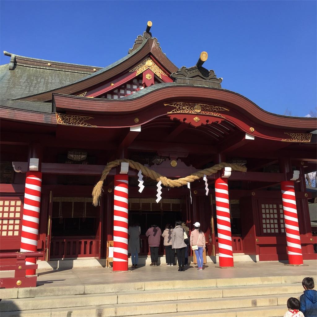 f:id:keiji511213:20180205130159j:image