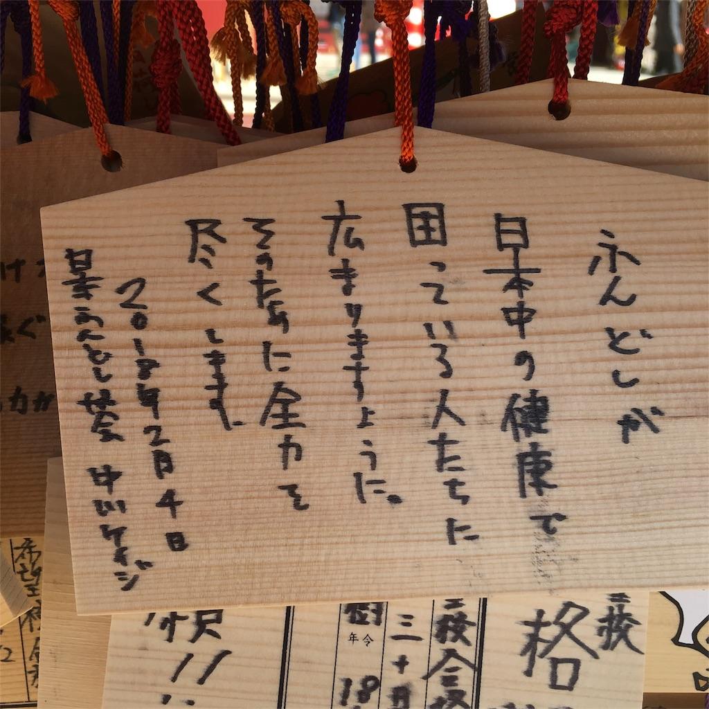 f:id:keiji511213:20180205130211j:image
