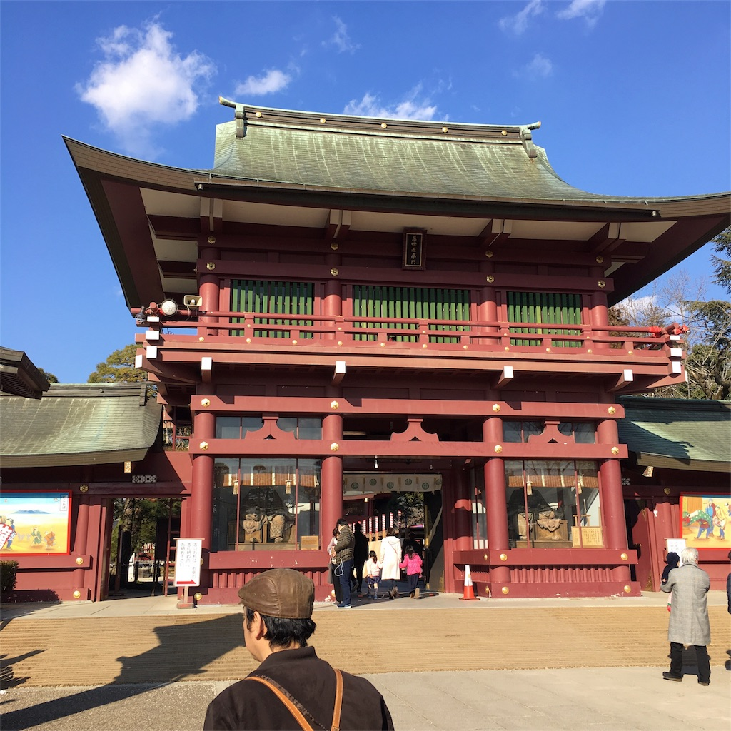 f:id:keiji511213:20180205130410j:image