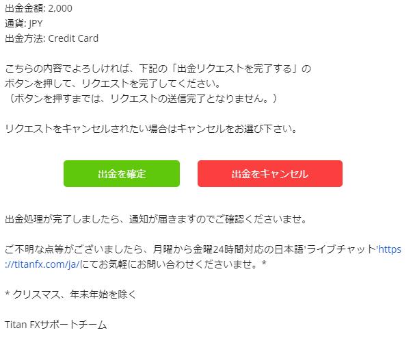 f:id:keiji_kc:20190215111036p:plain