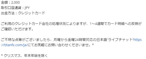 f:id:keiji_kc:20190215111214p:plain