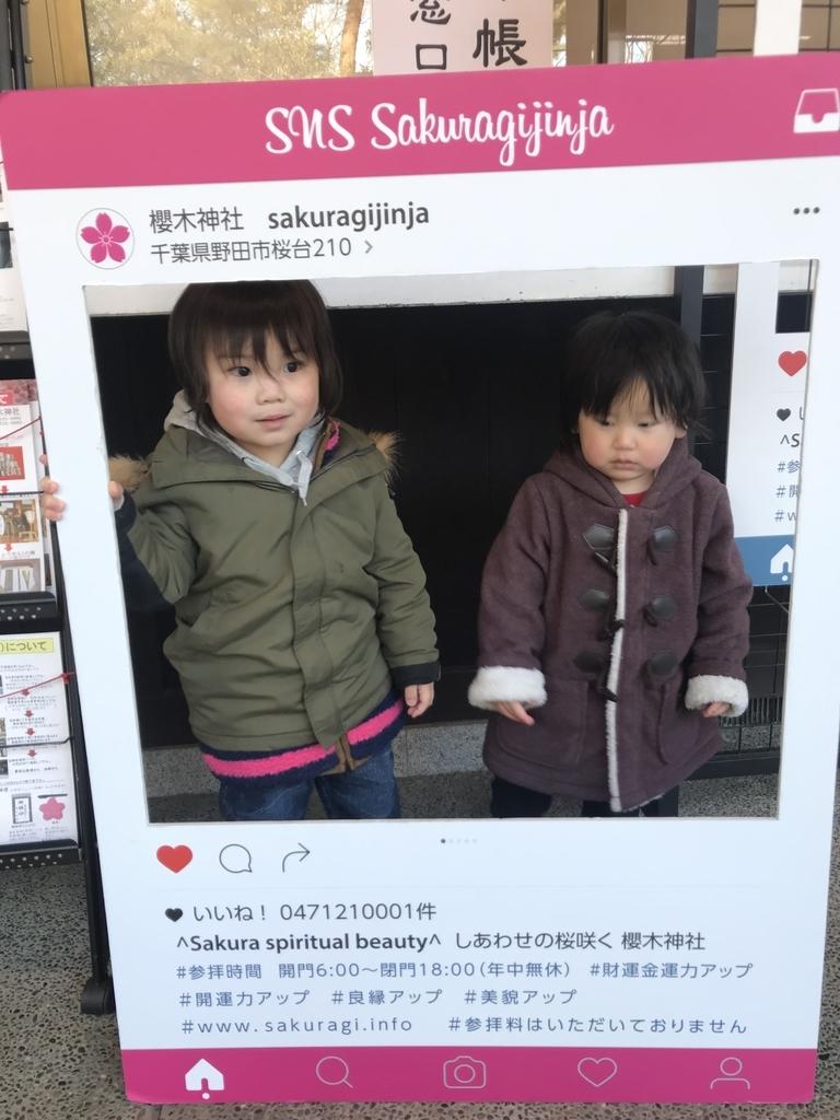 f:id:keijikuroda0720:20190122075601j:plain
