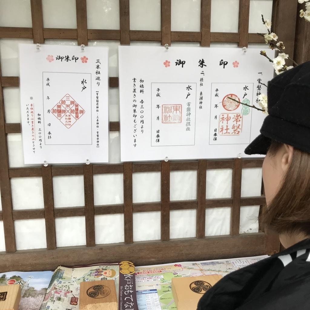 f:id:keijikuroda0720:20190222223822j:plain