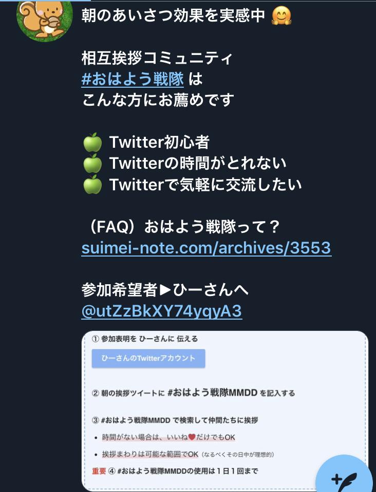 f:id:keijikuroda0720:20190604085438j:plain