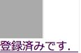f:id:keijir:20090423232312p:image