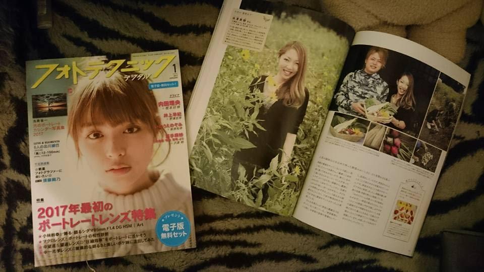 f:id:keijiro47:20171014021003j:plain
