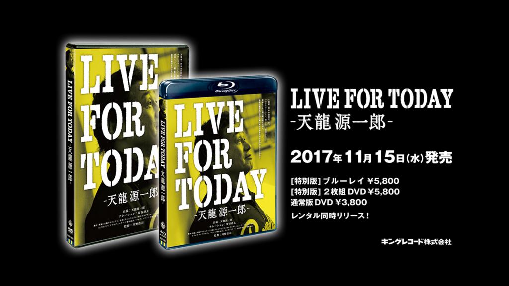 f:id:keijiro47:20171018021159j:plain