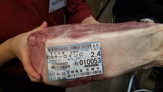 f:id:keijiro47:20171108221348j:plain