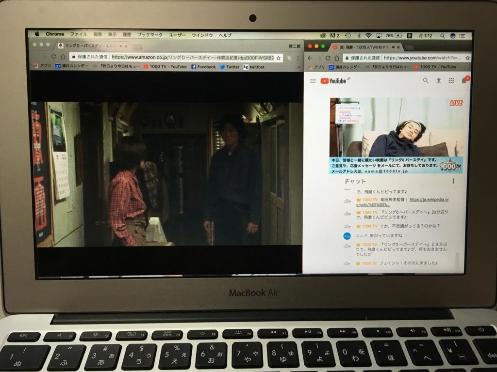 f:id:keijiro47:20171113013102j:plain