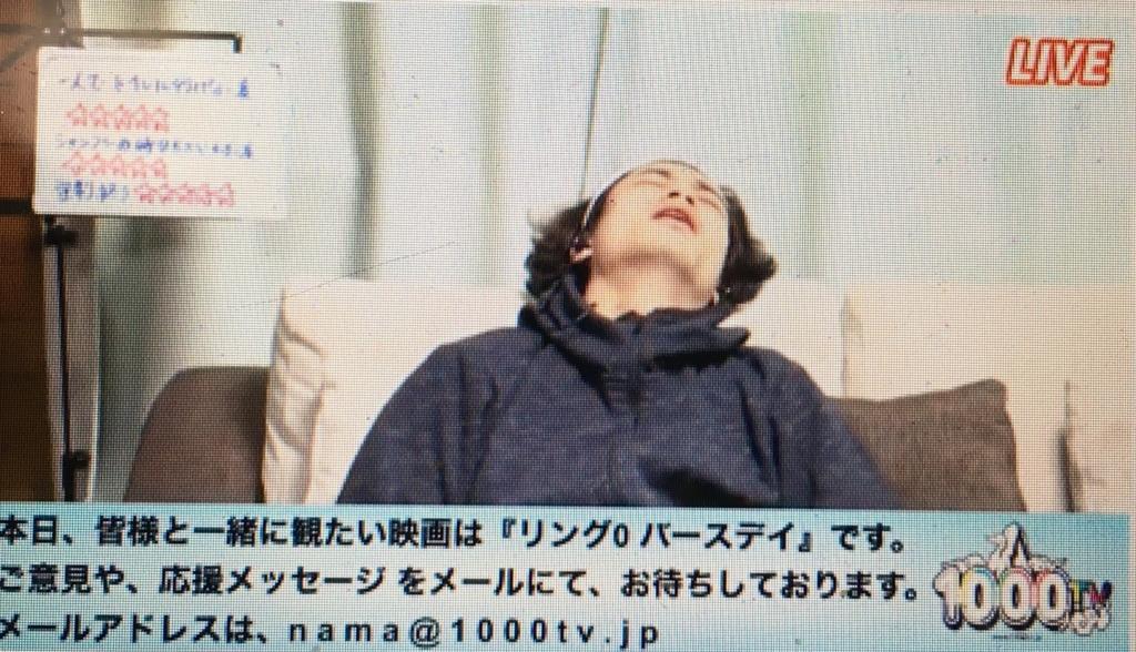 f:id:keijiro47:20171113014647j:plain