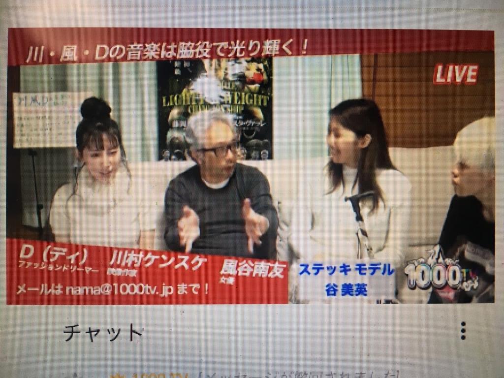 f:id:keijiro47:20171115231538j:plain