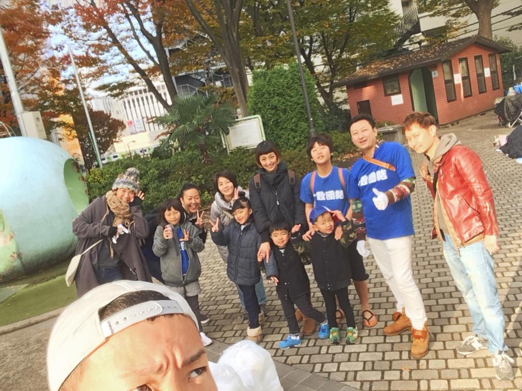 f:id:keijiro47:20171127031742j:plain