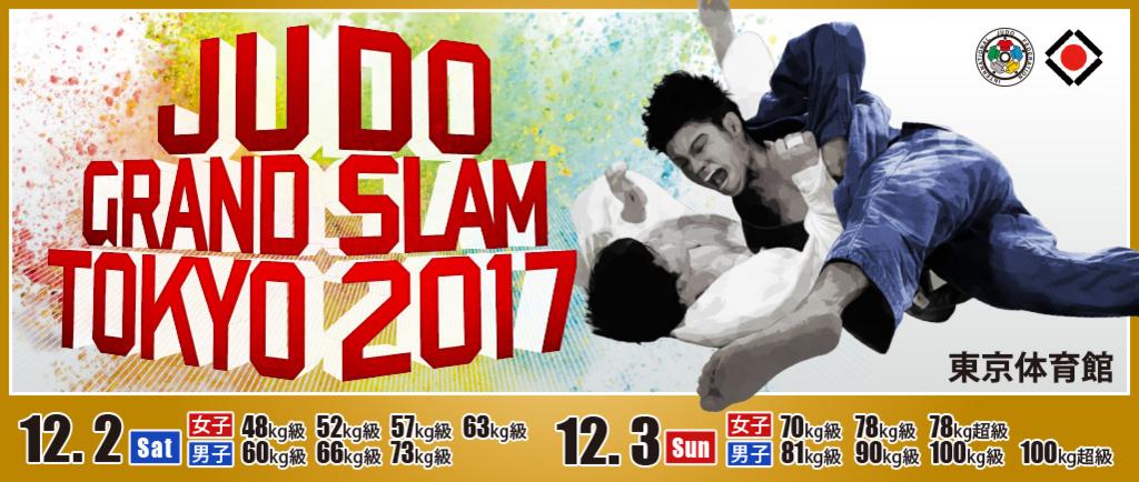 f:id:keijiro47:20171204000055j:plain