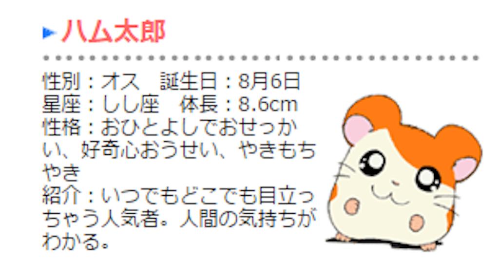 f:id:keijirou-1003:20170418143055p:image