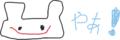 id:okappazusi